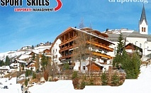 Покарайте ски в Кронплац и Алта Бадиа, Италия! 7 нощувки със закуски и вечери + ски пас за 5 или 6 дни и уелнес пакет в хотел Alpen Rose, Ла Вал