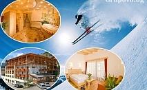 Покарайте ски през януари в Кронплац и Алта Бадиа, Италия! 7 нощувки със закуски и вечери + ски карта за 5 или 6 дни и уелнес пакет в хотел Pider, Ла Вал