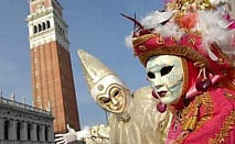 Полета на ангела - Карнавала във Венеция, Верона, Падуа и Загреб - 3 нощувки, закуски и екскурзовод!