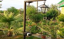 Посещение на Ботаническа градина Маргарита, с.Гроздьово! Обиколка + беседа с екскурзовод + дегустация на екзотични плодове на ТОП ЦЕНА!