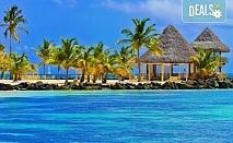 Посетете Доминиканска република - януари, февруари, май, юни! 7 нощувки, All Inclusive в Natura Park 5*, самолетен билет