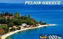 Посетете едно непознато и вълшебно място - Пелион, Гърция! 3 дневна екскурзия + 2 нощувки, закуски и вечери на цена от 299 лв., предоставено от КаВи Холидейз