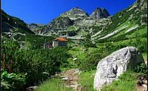 """Посетете едно райско кътче в планината - най-красивия връх на Рила - Мальовица, висок 2729м само за 22 лв. вместо 33 лв. с 33% отстъпка от  ТА """"Конкордия""""!"""