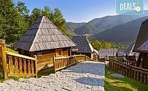 Посетете градовете на Кустурица - Дървенград и Каменград, с екскурзия през ноември! 1 нощувка и закуска във Вишеград, транспорт и екскурзовод!