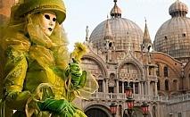 Посетете карнавала във Венеция! Транспорт, 2 нощувки със закуски и богата туристическа програма от Солео-8
