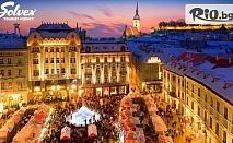Посетете Коледните базари на Централна Европа! 5-дневна самолетна екскурзия до Братислава, Виена, Прага и Дрезден! 4 нощувки със закуски + двупосочен самолетен билет и екскурзовод, от Туристическа агенция Солвекс