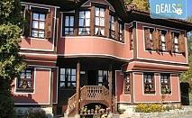 Посетете Копривщица и архитектурния резерват