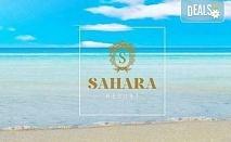 Посетете най-големия плажен бар в Гърция - Sahara Resort в Неа Ираклия! Транспорт и водач от АБВ Травелс