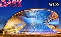 Посети Автосалона в Женева! Екскурзия до Германия, Швейцария и Италия с 4 нощувки със закуски и самолетен транспорт