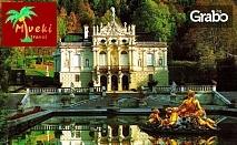 Посети Баварските замъци! Екскурзия до Австрия, Германия и Унгария с 4 нощувки със закуски, плюс транспорт