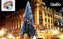 Посети 58-ия Белградски новогодишен фестивал! Еднодневна екскурзия на 15, 22 или 29 Декември