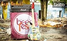 Посети Бирфеста в Белград! Екскурзия с 1 нощувка със закуска, плюс транспорт