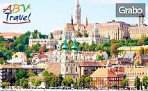 Посети Будапеща тази пролет! 3 нощувки със закуски, плюс транспорт