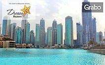 Посети Дубай! 7 нощувки със закуски, плюс самолетен транспорт и обзорна обиколка