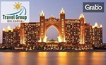 Посети Дубай през Януари! Екскурзия със 7 нощувки със закуски, плюс самолетен транспорт, с възможност за Абу Даби