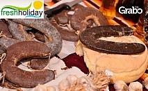 Посети Фестивала на Пегланата колбасица в Сърбия! Еднодневна екскурзия до Суковски манастир и Пирот