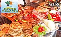 Посети Фестивала на сръбската скара! Еднодневна екскурзия до Лесковац на 1 Септември