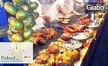 Посети Фестивала на сръбската скара! Екскурзия до Пирот и Лесковац с 1 нощувка със закуска и вечеря, плюс транспорт