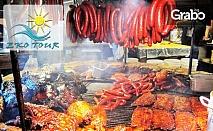 Посети Фестивала на сръбската скара в Лесковац! Нощувка със закуска, плюс транспорт и посещение на Ниш