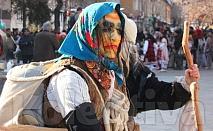 Посети грандиозния кукерски празник в Брезник само за 18 лв. на човек