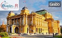Посети Хърватия през Февруари! 2 нощувки със закуски, плюс транспорт