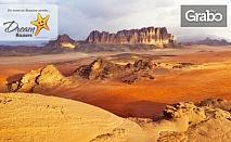 Посети Йордания! 7 нощувки със закуски или със закуски и вечери в Акаба, плюс самолетен транспорт