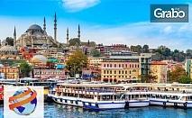 Посети Истанбул с 4 нощувки със закуски, транспорт и възможност за Принцовите острови, булевард Багдат, Ортакьой и