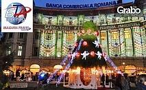 Посети коледните пазари в Румъния! Еднодневна екскурзия до Букурещ на 7 Декември