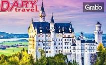 Посети Мюнхен! 4 нощувки със закуски, плюс самолетен транспорт и възможност за замъците Нойшванщайн и Линдерхоф