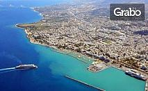 Посети Патра! Автобусен билет до Гърция на ниски цени