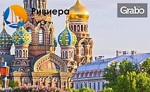 Посети Санкт Петербург през Юли! 3 нощувки със закуски, плюс самолетен транспорт и програми по маршрута