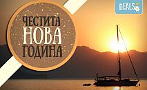 Последни места за Нова година в Eser Diamond Hotel 5*, Силиври, Турция! 2 нощувки с 2 закуски, 1 стандартна и 1 празнична вечеря, празнична програма и ползване на СПА! Безплатно за дете до 3 години!