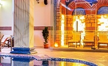 Последни места за Нова Година в прекрасният хотел Свети Георги Поморие****! 2 нощувки със закуски + ползване на вътрешен басейн и Спа зона с 10% намаление!!!