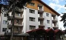 Посрещане на новата 2019 Година в Боровец, 3 дневен пакет с Празнична вечеря и вътрешен басейн в Хотел Лодж