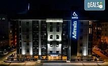 Посрещане на Новата 2021 г. в Одрин! 2 нощувки със закуски в хотел ADRESIN 4*, посещение на българската църква Св. Св. Константин и Елена и перилна борса
