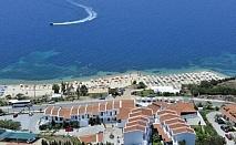 Да посрещнем лятото на море в Гърция - хотел Akti Ouranoupolis, за една нощувка, закуска , вечеря, собствен плаж  и  басейн / 28.04.2018 - 21.05.2018