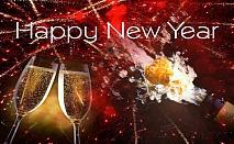 Посрещнете 2015 Година в Родопите, гр. Рудозем! 3 нощувки, закуски, Празнична вечеря с томбола и много изненади на ТОП цена в Хотел Рубис!