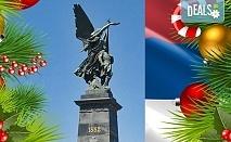 Посрещнете Коледа в съседна Сърбия! 1 нощувка със закуска и вечеря в Крагуевац, транспорт, посещение на Крушевац и Кралево!