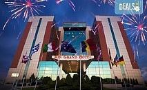 Посрещнете Нова Година 2018 в Букурещ, с Караджъ Турс! 3 нощувки със закуски в Rin Grand Hotel 4*, транспорт и програма