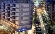 Посрещнете НОВА ГОДИНА В ЦЕНТЪРА НА СОЛУН - хотел Olympia 4* с ТРИ нощувки със закуски и ГАЛА вечеря