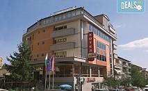 Посрещнете Нова година в хотел Аквая 3* във Велико Търново: 3 нощувки със закуски, безплатно за дете до 2.99г.