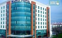 Посрещнете Нова година 2020 в Hotel Margi 5*, Одрин, с Глобус Холидейс! 3 нощувки, 3 закуски, 2 вечери и Новогодишна Гала вечеря, възможност за транспорт!