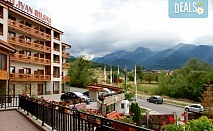 Посрещнете Нова година в хотел Свети Иван Рилски 4* в Банско! 3 или 4 нощувки със закуски, ползване на уелнес център - вътрешен басейн, сауна, парна баня и зона за релакс, безплатно за деца до 5.99г.