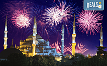 Посрещнете Нова година в Истанбул, Турция, в хотел Elite Europe World Luxury 5*: 3 нощувки със закуски, 2 стандартни вечери, Новогодишна вечеря, транспорт по желание