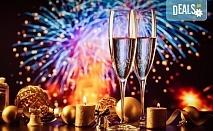 Посрещнете Нова година 2020 в Кипър с ТА Солвекс! Самолетен билет, летищни такси, багаж, трансфер, 4 нощувки със закуски и вечери в Kapetanios Hotel 3*