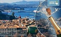 Посрещнете Нова година 2020 на о. Корфу, Гърция, с България Травъл! 3 нощувки със закуски и 2 вечери в Olympion village 3+*, транспорт и водач