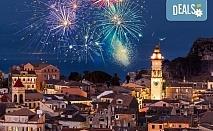 Посрещнете Нова година 2022 на о. Корфу, Гърция! 3 нощувки със закуски и вечери, празнична вечеря в хотел Olympion village 3* с България Травъл!