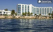 Посрещнете Нова година в Кушадъсъ, хотел Le Blue 5* (6 дни/4 нощувки на база All Inclusive) с Лъки Холидей за 335 лв.