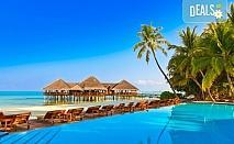 Посрещнете Нова година на Малдивите! 9 нощувки на база пълен пансион и празнична вечеря в Ranveli Village 4*, самолетен билет!