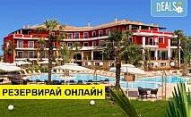 Посрещнете Нова година 2018 в Mediterranean Princess Hotel 4*, Катерини! 3/4 нощувки със закуски и вечери, гала вечеря с DJ и традиционни деликатеси!